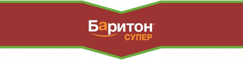 Баритон Супер, КС