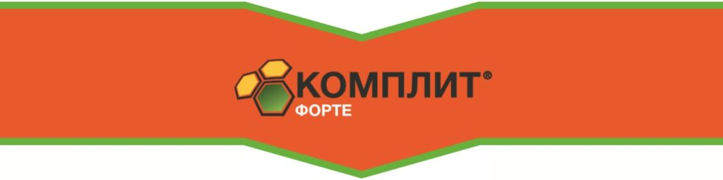 КОМПЛИТ ФОРТЕ, КС