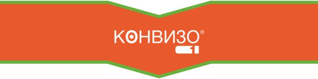 КОНВИЗО 1, МД