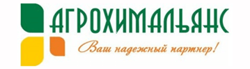 АгроХимАльянс
