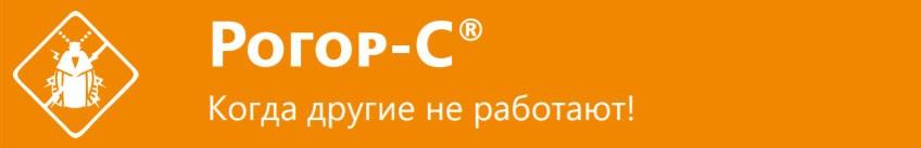 Купить инсектоакарицид Рогор-С