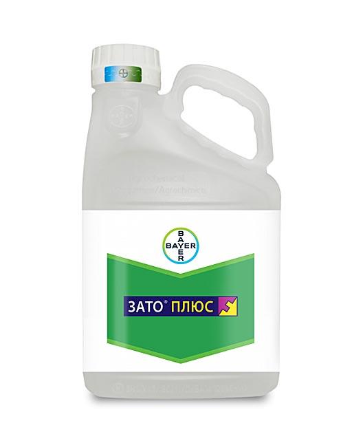 ЗАТО ПЛЮС, ВДГ
